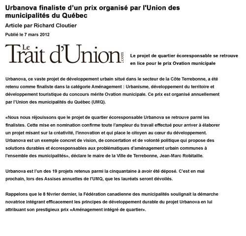 urbanova-finaliste-dun-prix-organise-par-lunion-municipal-du-quebec
